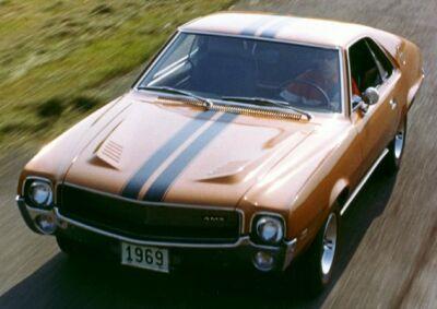 amc-amx-1969a